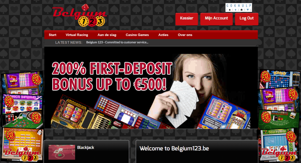Belgium123