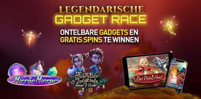 Legendarische Gadget race