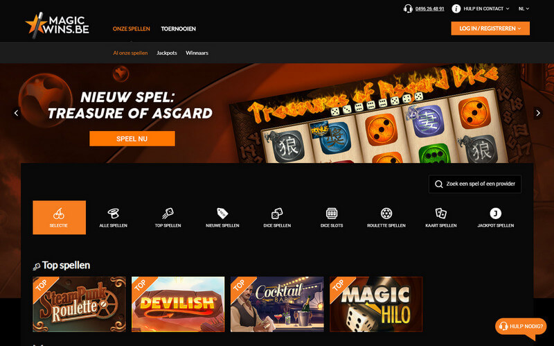 Best online casino blackjack odds